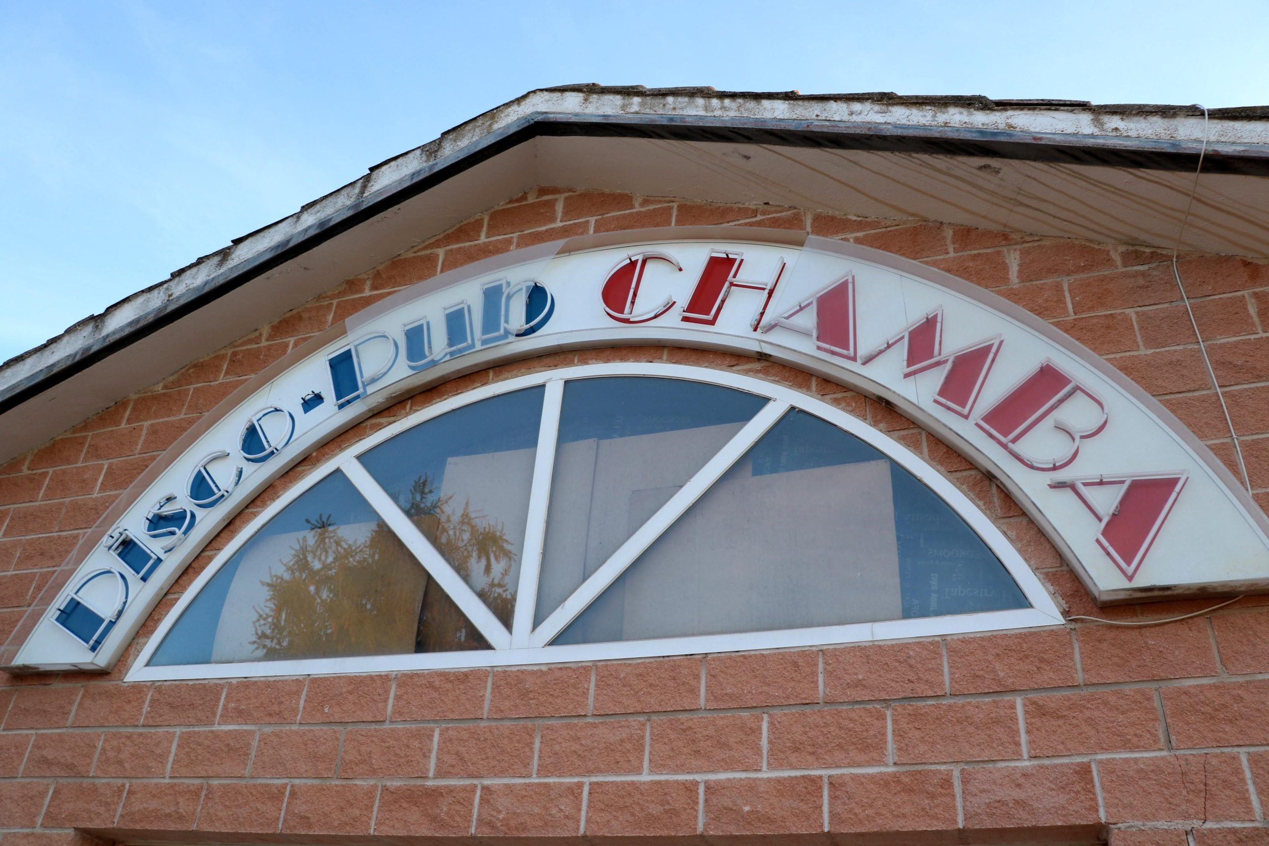 Pub Chamba, evolucionando el ocio de Almonacid desde 1986