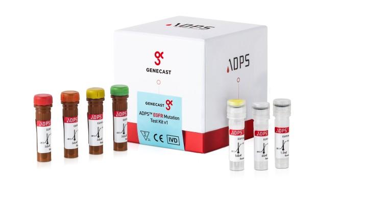 GENECAST inicia una investigación clínica sobre el diagnóstico precoz del cáncer de pulmón con el Samsung Medical Center