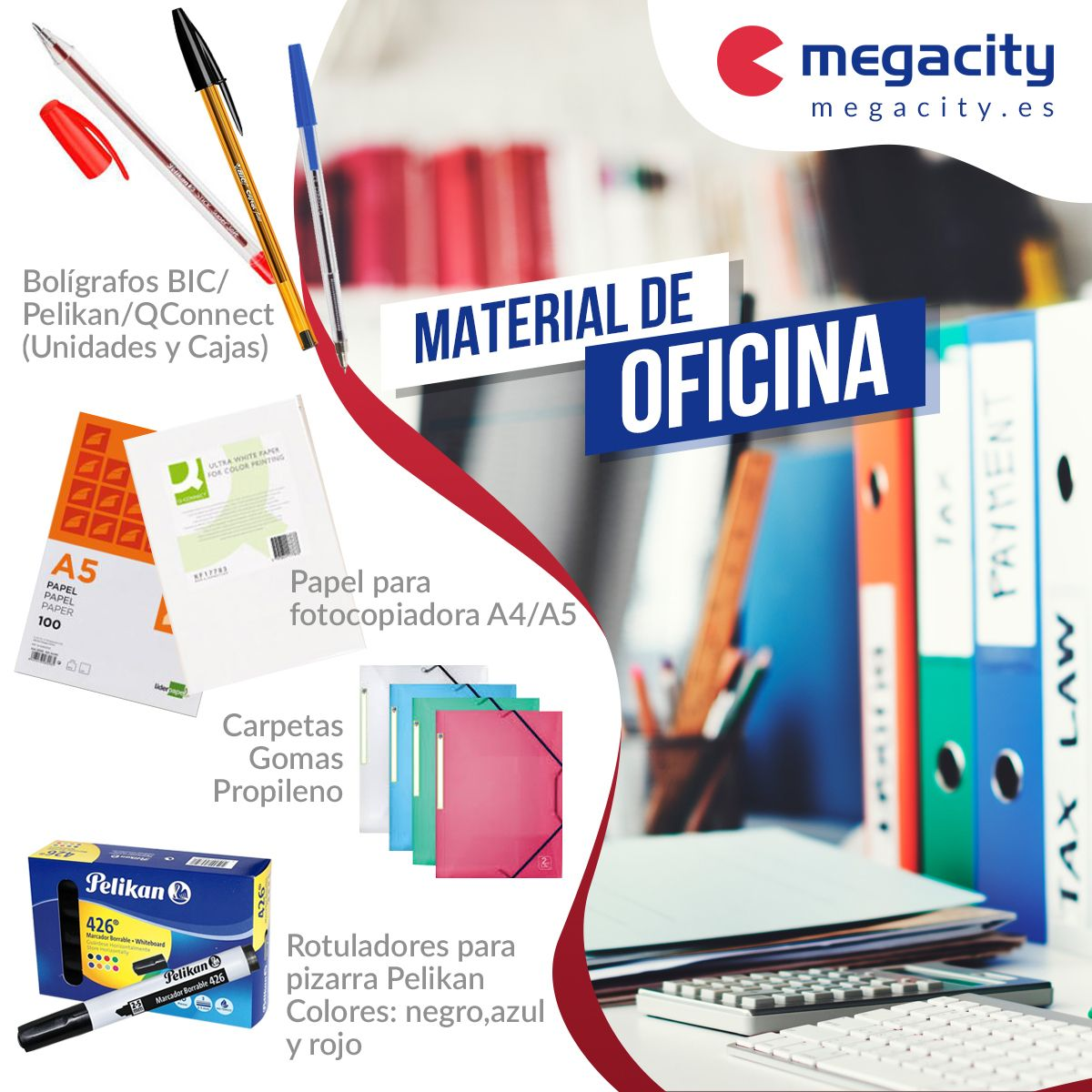 Megacity amplía su catálogo superando las 18000 referencias en material de oficina